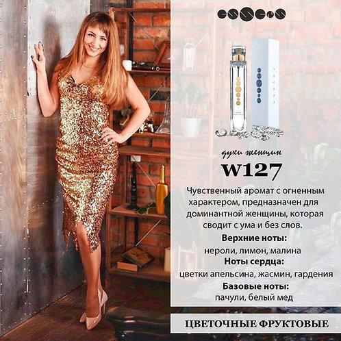 Духи № 127 для ценителей аромата Paco Rabanne - Lady Million