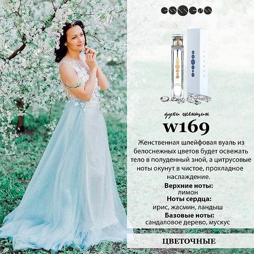 Духи № 169 для ценителей аромата Roja Dove - Scandal