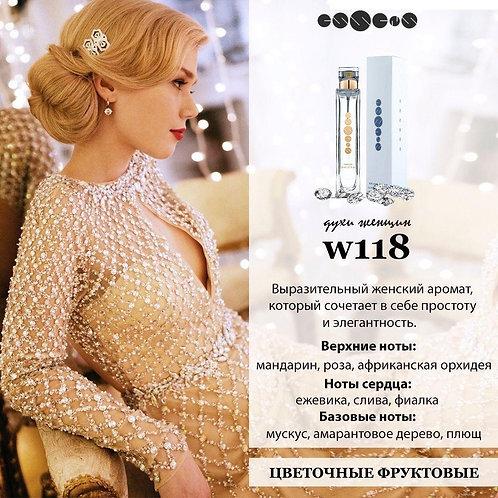 Духи № 118 для ценителей аромата  Christian Dior - Jadore
