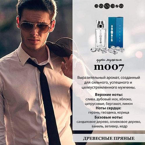 Духи № 007