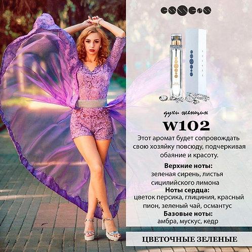 Духи № 102 для ценителей аромата Lanvin - Eclat d`Arpege