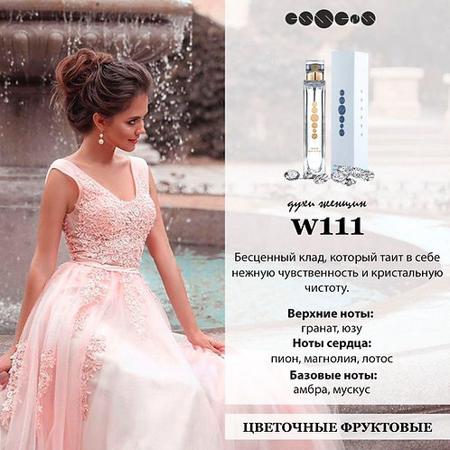 Духи № 111 для ценителей аромата Versace - Bright Crystal