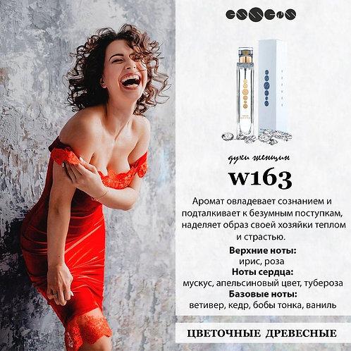 Духи № 163 для ценителей аромата Narciso Rodriguez - Narciso Rouge