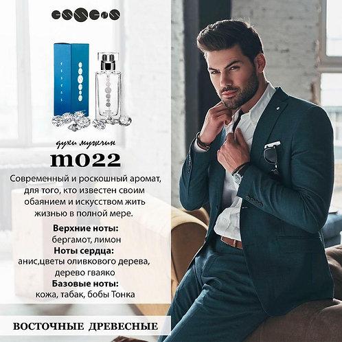 Духи № 022