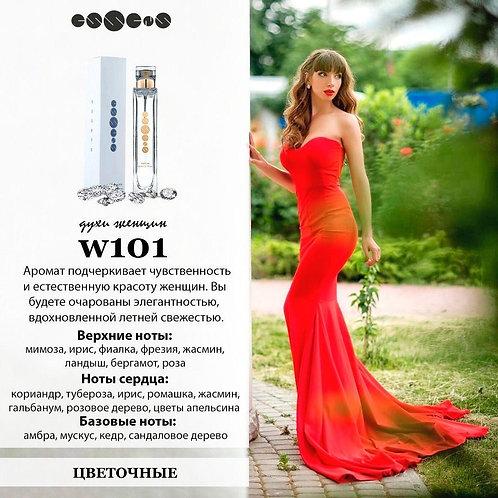 Духи № 101 для ценителей аромата Cerruti - Cerruti 1881