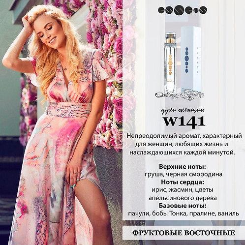 Духи № 141 для ценителей аромата Lancome - La Vie Est Belle