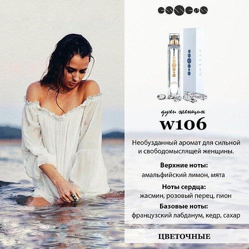 Духи № 106 для ценителей аромата Giorgio Armani - Acqua Di Gioia