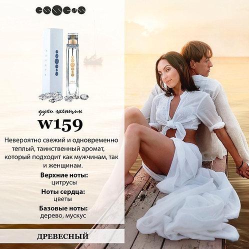 Духи № 159 для ценителей аромата Molecule 01