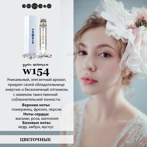 Духи № 154 для ценителей аромата Lanvin - Marry Me!