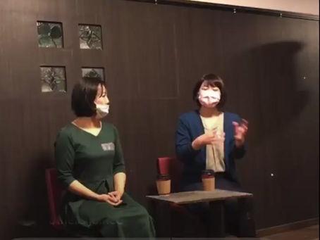 【大学生×議員】座談会