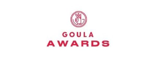 Convocatorias Goula Awards