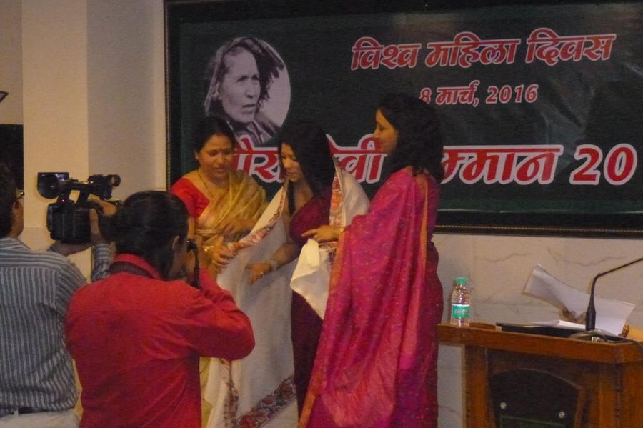 Copy of (11) Nari Samman by DPMI Delhi