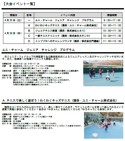 20event1.png