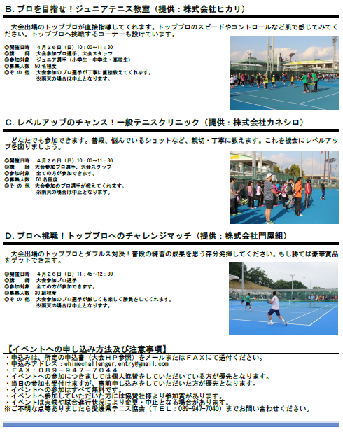 20event2.png