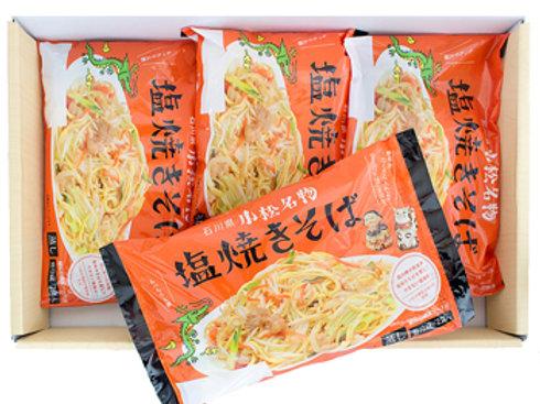 小松塩焼きそば (ゆで麺 要冷蔵 ソース付き 8人前)