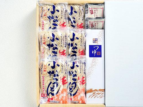 小松うどん・温だしセット(生麺|常温保存|つゆ付|12人前)