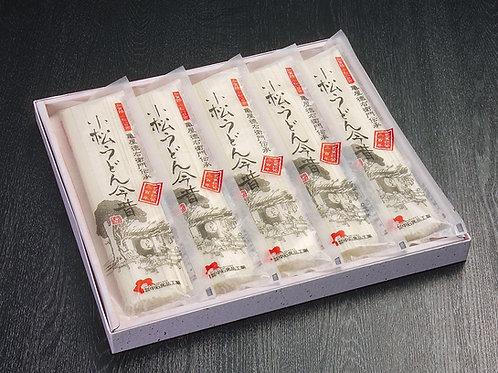 小松うどん今昔 5袋(乾麺|常温保存|つゆ無し|約15人前)
