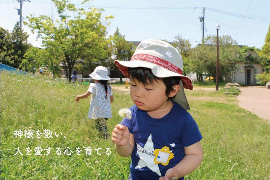 slide_01-2.jpg