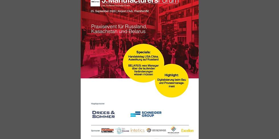 GemeinsamerBesuch des 5. Manufacturers Forum in Frankfurt am Main