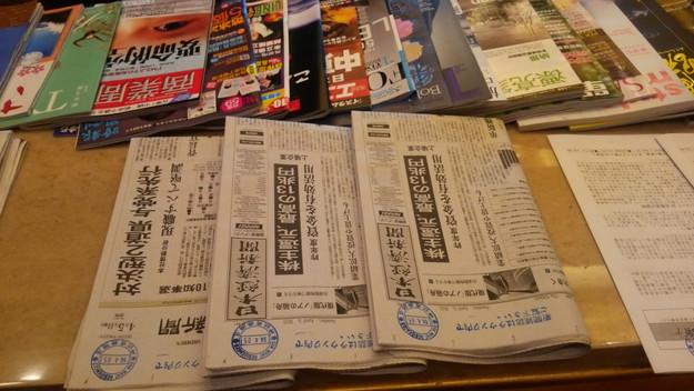 ホテル内には日本の新聞が