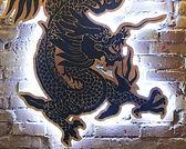 печать на фанере, уф-печать, черный дракон