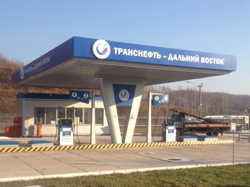 «Транснефть-Дальний Восток»