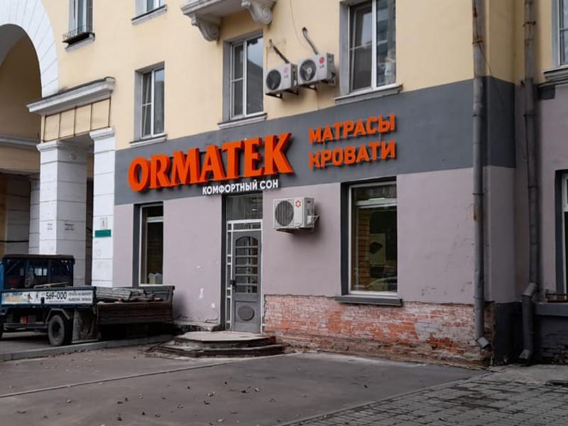 Вывеска Орматек, Хабаровск, объемные буквы, подсветка