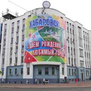 г. Хабаровск. Оформление площади     им. Ленина к дню города.