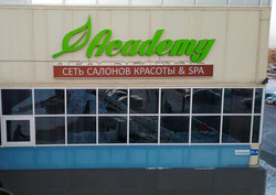 Салон «Academy»