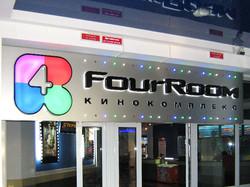 Кинокомплекс «FourRoom».