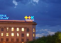 Крышная установка «Компания ТТК».