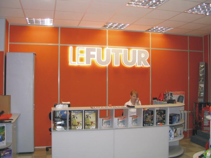 Салон «Le FUTUR».