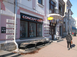 Магазин  «Concept Club»