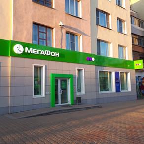 Ребрендинг салона «Мегафон», Хабаровск.