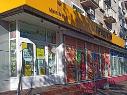 Магазин «Многовкусово» на Амурском бульваре.