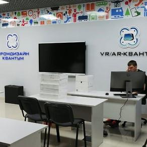 «Кванториум» в Южно-Сахалинске.