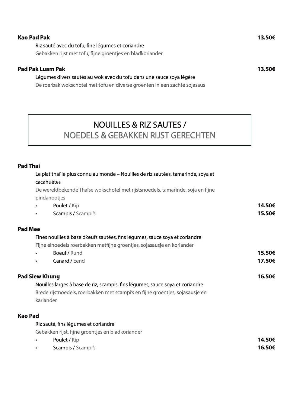 Nouilles & Riz Sautes.jpg