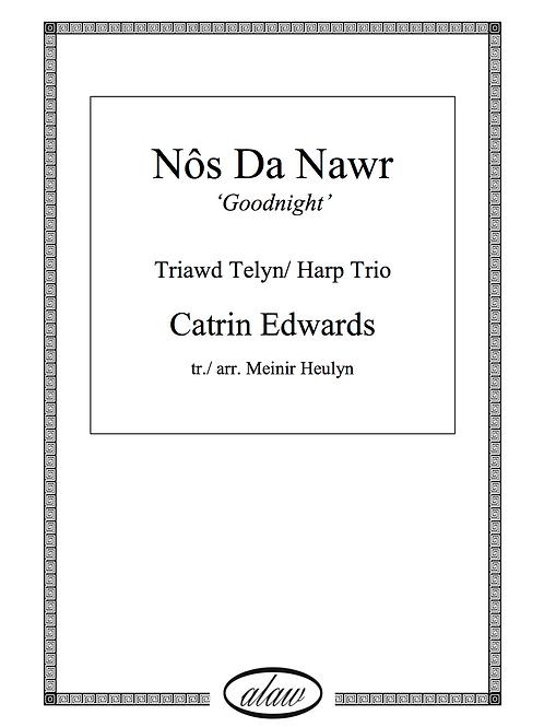 Nos Da Nawr (Goodnight)