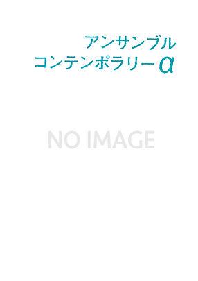 compora20180330omote.jpg