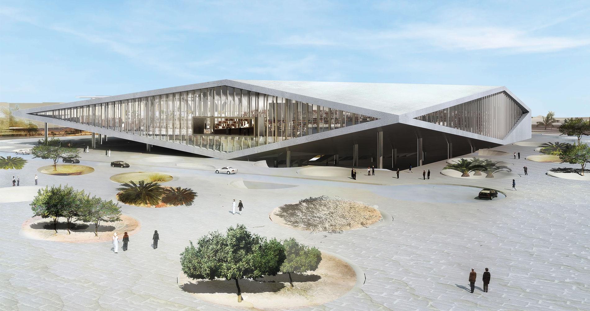 Qatar Library