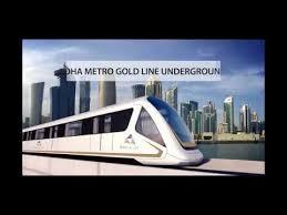 Doha Metro - Gold Line Underground