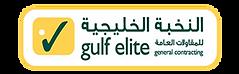gulf elite.png