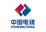 Powerchina.jpg