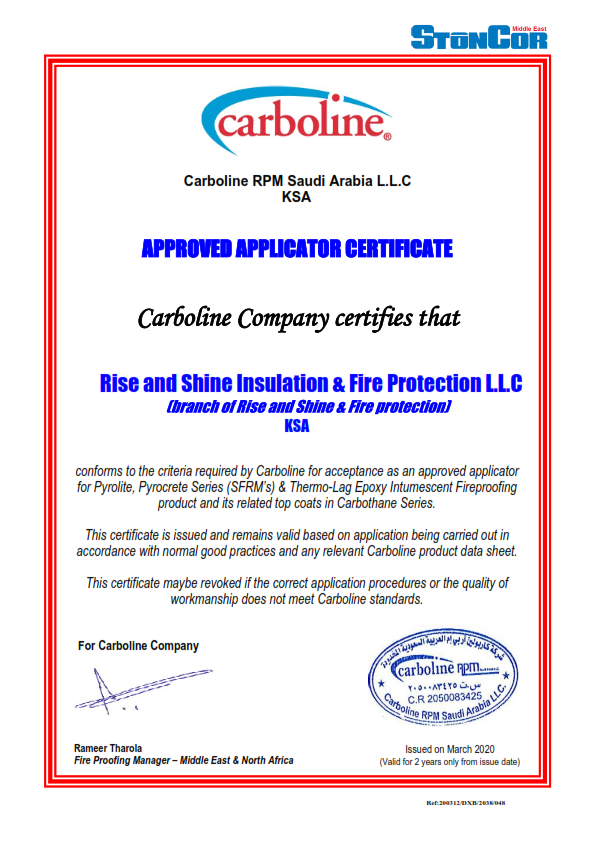CARBOLINE APPLICATOR CERTIFICATE R&S KSA