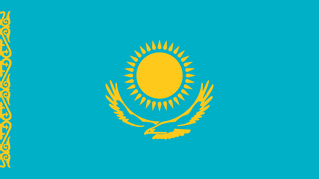 Promoting Human Rights: A Project for Kazakhstan
