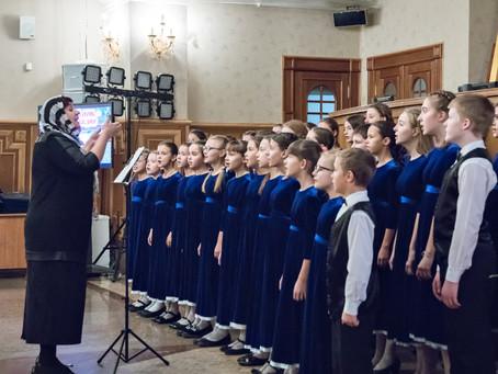 Выступление хора гимназии