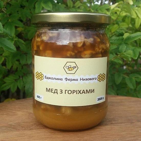 Мед з горіхами 600г