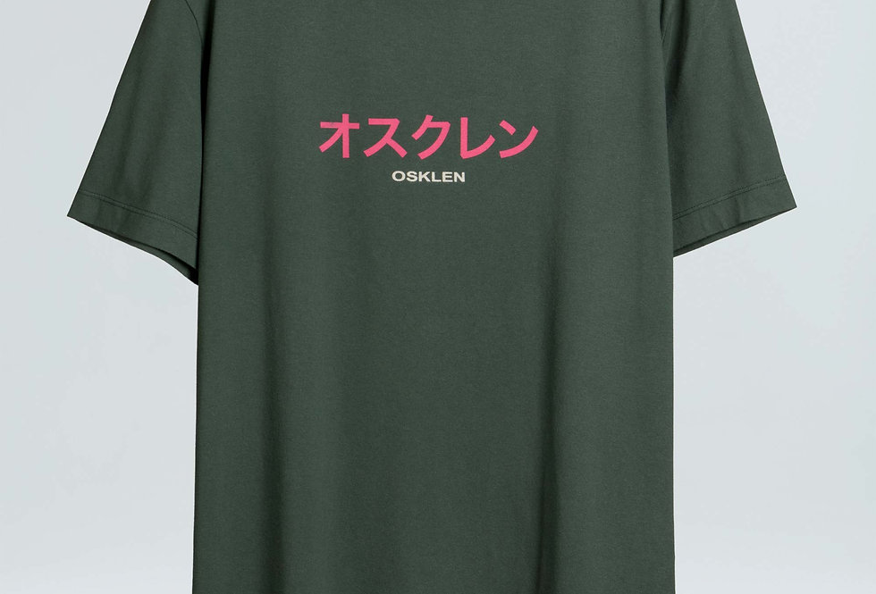 T-Shirt Masculina Vintage Osukuren - Osklen