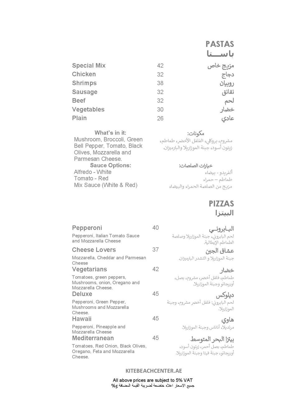PIZZA PASTA neww-page-001.jpg