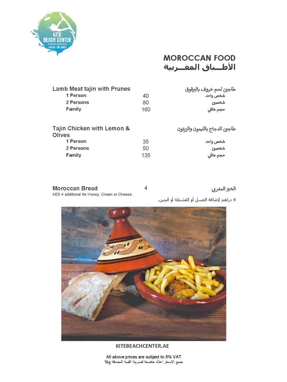 MORROCAN new latest-page-001.jpg